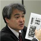 기사,증언,우에무라,위안부,보도,일본