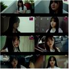 준우,수빈,김향기,열여덟,순간