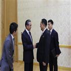 중국,관계,홍콩,협력,북한,외무상,국무위원