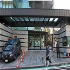총탄,주일한국대사관,배달,한국인