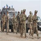탈레반,아프간,미국,전쟁,정부,협상,미군,테러,철수,이후