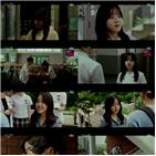김향기,수빈,준우,요정,열여덟,순간