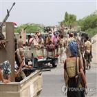 예멘,내전,영국,무기,사우디,전문가,패널,유엔,책임,지원
