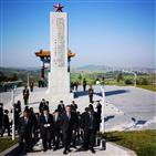 중국,북한,국무위원,인민지원군,위원장