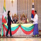 미얀마,규모,양곤,포럼,산업단지,현지,협력