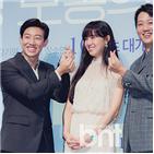 김래원,공효진