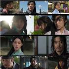 나라,서휘,남선호,영상,양세종,우도환,김설현