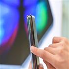 폴드,갤럭시,화면,디스플레이,주름,출시,삼성전자,느낌,스마트폰,최대
