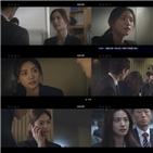 탁수호,서연아,저스티스,나나,송회장