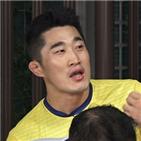 골키퍼,김동현,전설