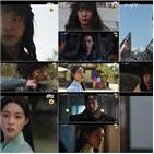 나라,서휘,남선호,영상,신념,양세종,모습