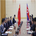 중국,김정은,위원장,방북,국무위원,중국공산당,북한,한반도,면담,정세