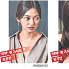 드라마,엄채영,나쁜,연기,임지연,캐릭터,선보