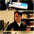 유재석,드럼,이태윤,베이시스트,뮤지션,카메라,전설