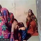 명예살인,파키스탄,여성,동영상