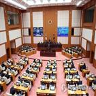 일본,정부,한국