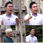 설민석,김유신,신라,역사