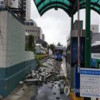 강풍,오후,인천,이날,피해,차량,사고,인천시,통제,인천대교