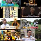 역사,신라,문근영,설민석,선녀,여행,이야기,멤버