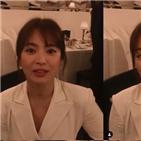 송혜교,패션쇼