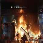 홍콩,시위대,집회,미국,시위,법안,경찰,철회,송환법