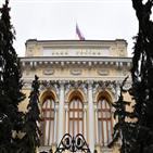 중앙은행,경제,올해,인하,러시아,기준금리