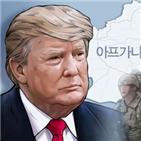 트럼프,대통령,탈레반,미국,테러,9·11,취소,아프간,데이비드,회담