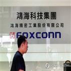노동자,공장,폭스콘,애플,중국,비율,임시직,노동법