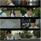 휘영,신승호,감정,친구,수빈