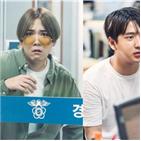 녹여주,이홍기,채서진,차선우,방송,배우