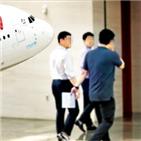 아시아나항공,인수,애경그룹,현대산업개발,참여,스톤브릿지,수준,미래에셋대우,인수전
