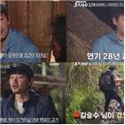 김승수,오지,라니,결혼,부족민,생활,방송
