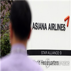 아시아나항공,컨소시엄,스톤브릿지캐피탈,금호산업,매각