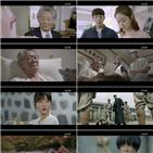 김무길,여일애,히로시마,이야기,사람,여일애가,과거,생일편지