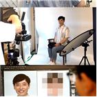 유재석,대한민국,사진,모습,보정