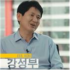 유튜브,대표,한진칼,채널,한진그룹,의혹,대해
