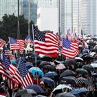 홍콩,시위,시민,시위대,행진,영국,집회,참여,중국,금지