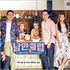 낭만클럽,박준금,김보연,이야기,스타,토크쇼