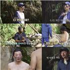라니,목욕,방송,김승수