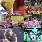 우주소녀,추석,활약,예능,시청자,프로그램