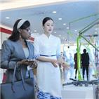 후난성,중국,혁신,지역,세계,기업,글로벌,개방,경제