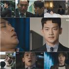 정지훈,시청률,손병호,수사,웰컴2라이프,임지연,범인,서혜린,평행