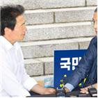 삭발,대표,한국당,투쟁,장관,관계자