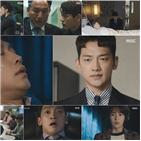 정지훈,웰컴2라이프,임지연,시청률,손병호,범인,최면연기,서혜린,모습