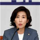 나경원,삭발,자유한국당,원내대표,의원,대표,의혹