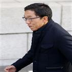 삭발,의원,대표,김제동,조국