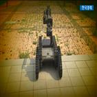 로봇,무인,국방,기술,활용,인공지능,한화디펜스,폭발물