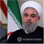 이란,대통령,트럼프,사우디,공격,미국,이날,대응,폼페이,대한