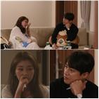 고주원,연애,보고,마지막,커플,김보미