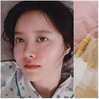 구혜선,사진,안재현